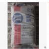 厂家直销供应长城嘉耐600水泥