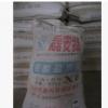 厂家直销供应磊安特铝酸盐水泥