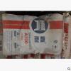 厂家直销供应嘉耐700水泥