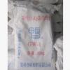 厂家供应高温氧化铝微粉