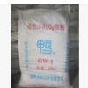 供应鸭牌活性α氧化铝微粉