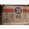 厂家直销供应嘉耐900水泥