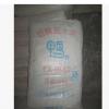 供应铝酸盐水泥 CA-50-G7