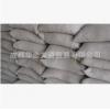 厂家直销 成都代理 亚东P0.325R 洋房PO.425R 成都水泥