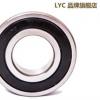 中国洛轴洛阳LYC 6004-2RZ轴承尺寸20*42*12深沟球轴承杭州直销