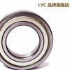 中国洛轴洛阳LYC 6408轴承尺寸40*110*27深沟球轴承杭州直销
