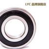 中国洛轴洛阳LYC 6206-2RZ轴承尺寸30*62*16深沟球轴承杭州直销