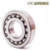 中国洛轴洛阳LYC 1204轴承尺寸20*47*14调心球轴承杭州直销