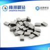 株洲厂家专业供应硬质合金钨钢圆片锯齿片合金锯片