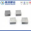 钨电极钨板 纯钨板订制 17*15.8*5.5mm小钨板 耐高温焊接钨板