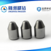 JZ05A/SZ1423 地矿钻头用硬质合金球齿 钨钢球齿生产厂家