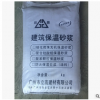 保温砂浆是外墙无机保温砂浆他用一种玻化微珠保温砂浆