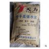 广州快干水泥厂家针对快干水泥特种生产和研究