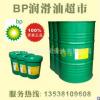BP安能高齿轮油Energol GR-XP 150 220 320
