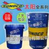 太阳牌冷冻机油suniso 3GS