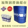 福斯复合锂基润滑脂RENOLIT LX-EP2