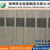 烘干机网带质量高 网链专业生产不锈钢网带 耐高温 耐腐蚀