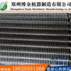 带式干燥机 网带式连续干燥机 工业干燥设备,热风循环带式烘干机