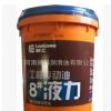 柳工专用CD柴油机油 CF-4车用发动机润滑油 18L正品批发