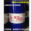 长城尊龙T400 CH-4 柴油机油 15W-40 长城工业润滑油 总代理