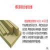 【西斯尔岩棉板】上海赋斌直销竖丝岩棉板 彩钢岩棉板