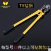 厂家直销鲁威断线钳T8锰钢手动电缆钳 重型钢丝钳省力欧式断线钳