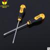 五金工具络钒钢带磁一字十字螺丝刀 手动省力起子多功能螺丝批