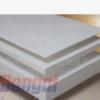 厂家直销1260℃供应高品质低价位硅酸铝陶瓷纤维纤维板(BANGNI)