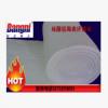 1430耐高温隔热棉毯 氧化铝硅酸铝棉毯 陶瓷耐火纤维毯