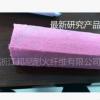 奇邦贴块 高温陶瓷/耐火/硅酸铝保温块