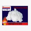 供应高品质、低价位BANGNI陶瓷纤维棉