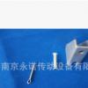 电动推杆支架 固定架 安装支座 推杆电机安装配件