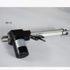 厂家直销小型大推力低噪音多功能电动床直流电动推杆