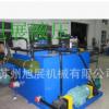 生产销售液压泵站系统 苏州小型电动液压泵站批发