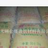 厂家直销无锡金鹰聚苯板粘结砂浆 聚苯板粘结剂