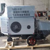 多功能细石砂浆泵