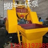厂家直销 经济耐用搅拌一体泵 建筑自动50搅拌输送机