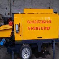 BS25型细石混凝土泵 多功能混凝土输送泵厂家