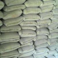供应 水泥,矿渣水泥,硅酸盐矿渣水泥
