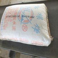 供应 优质水泥批发 建筑用水泥质量过硬