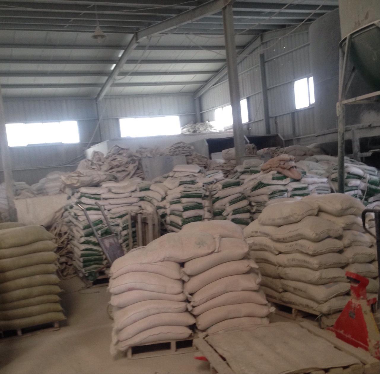 厂家直销价廉质优快硬水泥42.5级快干水泥