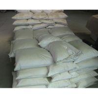 防辐射硫酸钡涂料/重晶石砂浆/硫酸钡高纯度防护涂料/屏蔽涂料