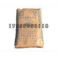 厂家直销32.5袋装水泥 临沂水泥厂家金湖水泥厂家临沂水泥价格