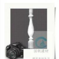 广东GRC构件 花瓶栏杆 水泥制品
