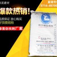 耐火抗硫酸盐 白色硅酸盐水泥