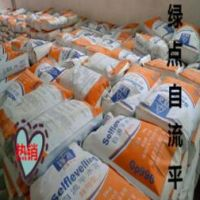 重庆,成都,贵阳绿点自流平水泥