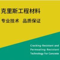 克里斯厂家直销SY-G高性能混凝土膨胀剂