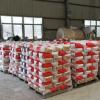 厂家直销 自流平水泥 流冠C-600家用型水泥 一吨起批 最大更优惠