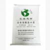 32.5级白水泥 32.5级白色硅酸盐水泥