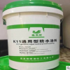 免费加盟 嘉美斯K11防水涂料JS通用防水 滴水不漏 防水价格优惠